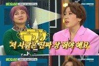 """'비스' 김영희 """"9년차 솔로, 남자와 포옹 방법도 까먹었더라"""""""