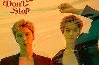 [DA:차트] 태용X텐 'Baby Don't Stop', 英 데이즈드 선정 2018 베스트 K팝 1위