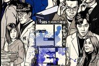 [DA:차트] '리턴' 2018년 시청률 순위 정상…2위 '미스터 션샤인'