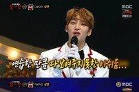 [DA:리뷰] '복면가왕' 김구라 셜록급 추리력, 1R 진짜 위너 (종합)