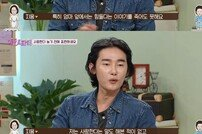"[DA:리뷰] ""母, 좋은 분 만나셨으면""…'아모르파티' 허지웅의 속마음(종합)"