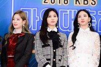[포토] '2018 KBS 가요대축제' 트와이스 다현-쯔위-나연 '바비인형처럼 깜찍하게~'