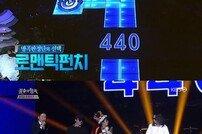 """[DA:리뷰] """"퀸♥""""…'불후의 명곡' 로맨틴펀치, 왕중왕전 2부 우승(종합)"""