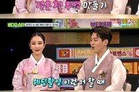 [DA:리뷰] 혼인신고→결혼…'비스' 이사강♥론, 잉꼬부부 예약(종합)