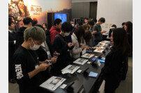 '검은사막 모바일' 일본서 사전예약