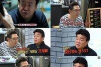 """[DA:리뷰] '골목식당' 백종원 피자집 분노…""""중단하고 싶다"""" 고백까지"""