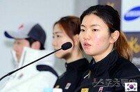 '개혁과 변화' 외치는 젊은 빙상인 연대에 쏠리는 눈
