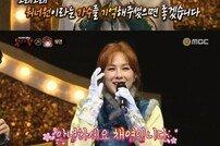 [DA:리뷰] '복면가왕' 독수리건 4연승 성공…윤지성·채연·신승희·이태권 '반전' (종합)