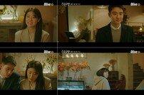 [DA:리뷰] '백낭'→'은주의 방' 도경수♥남지현 카메오…현대서 재회한 원심 커플