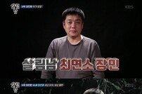 """[DA:리뷰] 율희 父 """"임신·결혼, 화도 안 났다""""…'살림남2'로 밝힌 진심(종합)"""