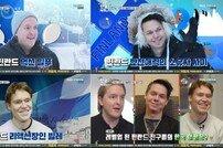 [DA:리뷰] '어서와 한국은 처음이지' 돌아온 핀란드, 맞춤형 찰떡 여행 ft.막걸리 (종합)