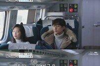 [DA:리뷰] '연애의 맛' 고주원, 김보미와 첫 만남…롱디 ♥예고(종합)