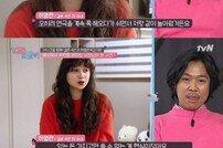 [DA:리뷰] 허영란♥김기환 부부, 서로에 버팀목 되는 부부의 바른 예