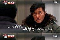 """[DA:클립] 최민수 심장병 고백 """"중학교 2학년 때 시한부 인생살았다"""""""