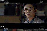 [DA:리뷰] '조들호2' 박신양, 최광일 죽음 후 주진모 살해사건 재조사 시작(종합)