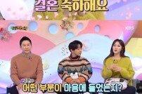 """[DA:리뷰] 신아영 """"'SKY캐슬' 여파 학력위조 연관검색어…하버드 출신 맞다"""""""