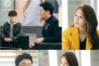 [DA:클립] '진심이 닿다' 유인나×이준혁, 발연기 극복 위장취업 긴급 회의