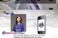 """김동현 이어 혜은이 사기 혐의 """"공연 핑계로 3000만 원…"""""""