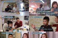 [DA:리뷰] 실천하는 부모…'둥지탈출3' 신재은♥조영구, 현실판 '스카이 캐슬' (종합)