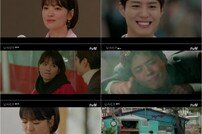 """[DA:클립] """"광대승천 주사""""…'남자친구' 송혜교♥박보검, 홀릭 포인트3"""