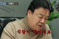 '백종원 골목식당' 우여곡절 끝 회기동 편 방송…첫 고깃집 등판 '눈물 바다'