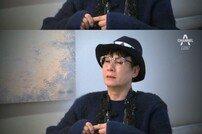 김영세 동성 성추행 혐의 피소→상반된 주장→온라인도 와글와글