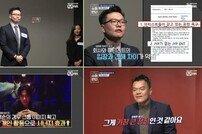 [DA:클립] '슈퍼인턴' JYP 홀린 면접 만렙 지원자 등장…합격 or 탈락?