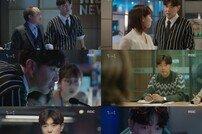 """'봄이 오나 봄' 이종혁 """"뉴스는 쇼가 아냐!"""" … 이유리와 앙숙케미"""