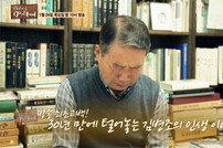 """김병조, 돌연 방송퇴출 """"다른 당 비꼬다…하지만 타의 NO!"""""""
