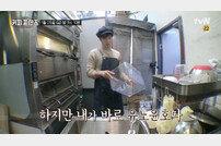 [DA:클립] '커피프렌즈' 유노윤호, 오늘(25일) 알바생 합류…열정 쏟아낸다