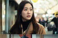 [DA:클립] '왜그래 풍상씨' 전혜빈, 팩트 폭격기→짠내 폭격기 변신