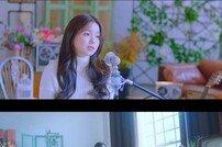 [DA:클립] 로시, 이별 감성 정조준…'다 핀 꽃' MV 티저 공개