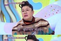 [DA:리뷰] '안녕하세요' 이영자·채연, 분노+눈물로 전한 '진심어린' 충고(종합)
