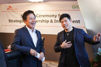 T맵 동남아 진출…SKT 그랩과 합작회사 체결