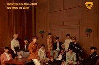 [DA:차트] 세븐틴, 日오리콘 주간합산 앨범 랭킹 1위…韓아티스트 최초