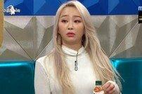 [DA:리뷰] '라디오스타' 효린 꽃게 뭐길래? 자체 심의→비공개 (ft.흑역사)