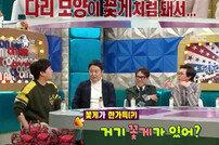 """[DA:리뷰] '라스' 효린 """"'꽃게춤' 선정성 논란으로 의기소침"""""""