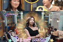 "[DA:리뷰] 조병규, 아줌마 발언?→ ""윤세아와 집주인과 하숙생 연기♥"""