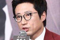 [단독] 박신양 2일 촬영 복귀, '조들호2' 제작 박차