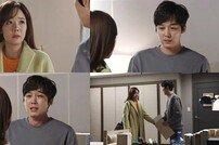 [DA:클립] '내 사랑 치유기' 윤종훈, 소유진에 눈물로 애원…용서받을까