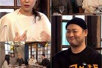 [DA:클립] '공복자들' 권다현, 새해 버킷리스트…영어 공부 도전