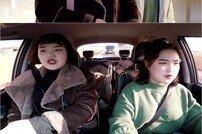 [DA:클립] '전참시' 박성광 매니저, 휴가차 고향行…인기 실감