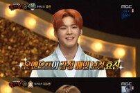 [DA:리뷰] '복면가왕' 온앤오프 효진·위키미키 지수연·펜타곤 진호, 반전美 (종합)