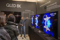 삼성전자 'QLED 8K' 판매 돌입