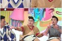 [DA:클립] '안녕하세요' 이영자, 사연주인공에 '애원'…눈물 글썽