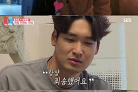 "[DA:리뷰] 정겨운 이혼사실에 장인 눈물→♥김우림 ""이 만남은 안 되겠다…"""