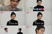 """[DA:리뷰] """"안 만날게요""""…'동상이몽2' 정겨운 이혼사실 몰랐던 김우림 父 눈물"""