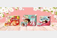 오리온, '봄봄 한정판 컬렉션 시즌3' 출시