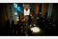 김원봉·안중근…안방극장에 역사가 흐른다