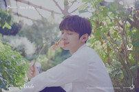 [DA:클립] 윤지성, 순수+청량 스토리 예고…'어사이드' 콘셉트컷 공개